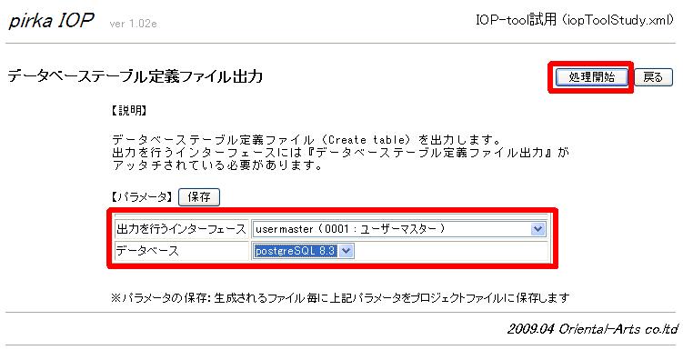 DB_05.png