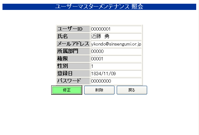 img0103.png