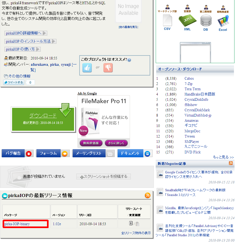 HOSOKU_03.png